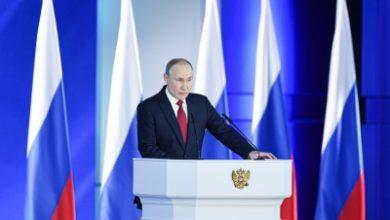 Photo of Putin proposes urgent 7-state online summit on Iran, Persian Gulf