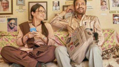 Photo of Radhika Madan: I always addressed Irrfan Khan as papa or dad