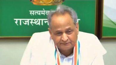 Raj Govt Launches Indira Rasoi Yojana Bjp Cries Foul