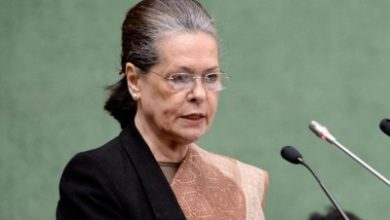Sonia Gandhi Discharged From Hospital Condition Stable