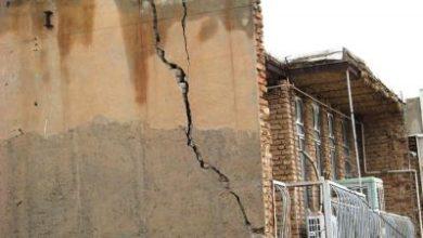 Photo of 34 injured in Iran earthquake