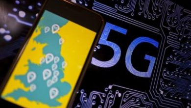 Photo of 5G networks may lead to inaccurate weather forecasts: Study