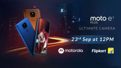 Moto E7 Plus To Be Launch In India