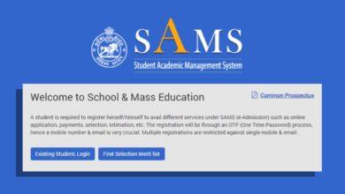 Photo of SAMS Odisha HSE Plus 2 admission merit list released; Check here