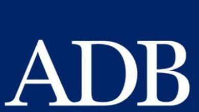 Photo of ADB extends $500 mn loan for Delhi-Meerut RRTS Corridor