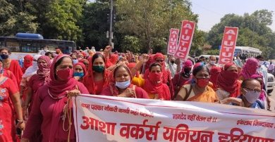 Bharat Bandh No Significant Impact In Gurugram Asha Workers Extend Support