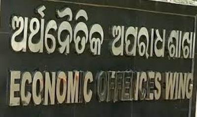 Eow Chennai Registers Fir In Rs 28000 Cr Franklin Templeton Scam