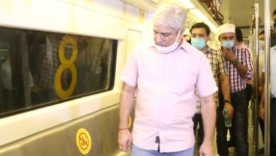 Gahlot Reviews Preparations Ahead Of Metro Resumption