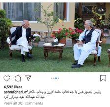 Photo of Ghani, Abdullah meet negotiation team