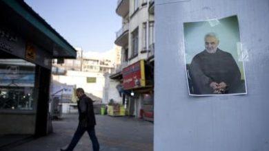 Iran Slams Report On Alleged Plot To Kill Us Envoy