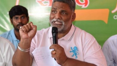 Pappu Yadav Launches Party Manifesto After Filing An Affidavit