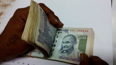 Photo of Rupee weakens after initial appreciation