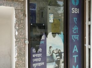 Photo of SBI extends OTP-based ATM withdrawal throughout the day