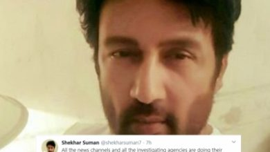 Photo of Shekhar Suman: SSR deeply etched in collective consciousness of people forever