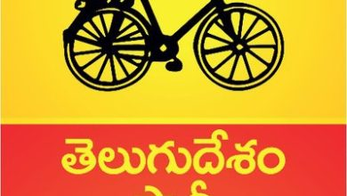 Photo of TDP calls on cadre to protest in temples for attacks in AP