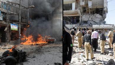 Bomb Blast In Pakistan's Peshawar