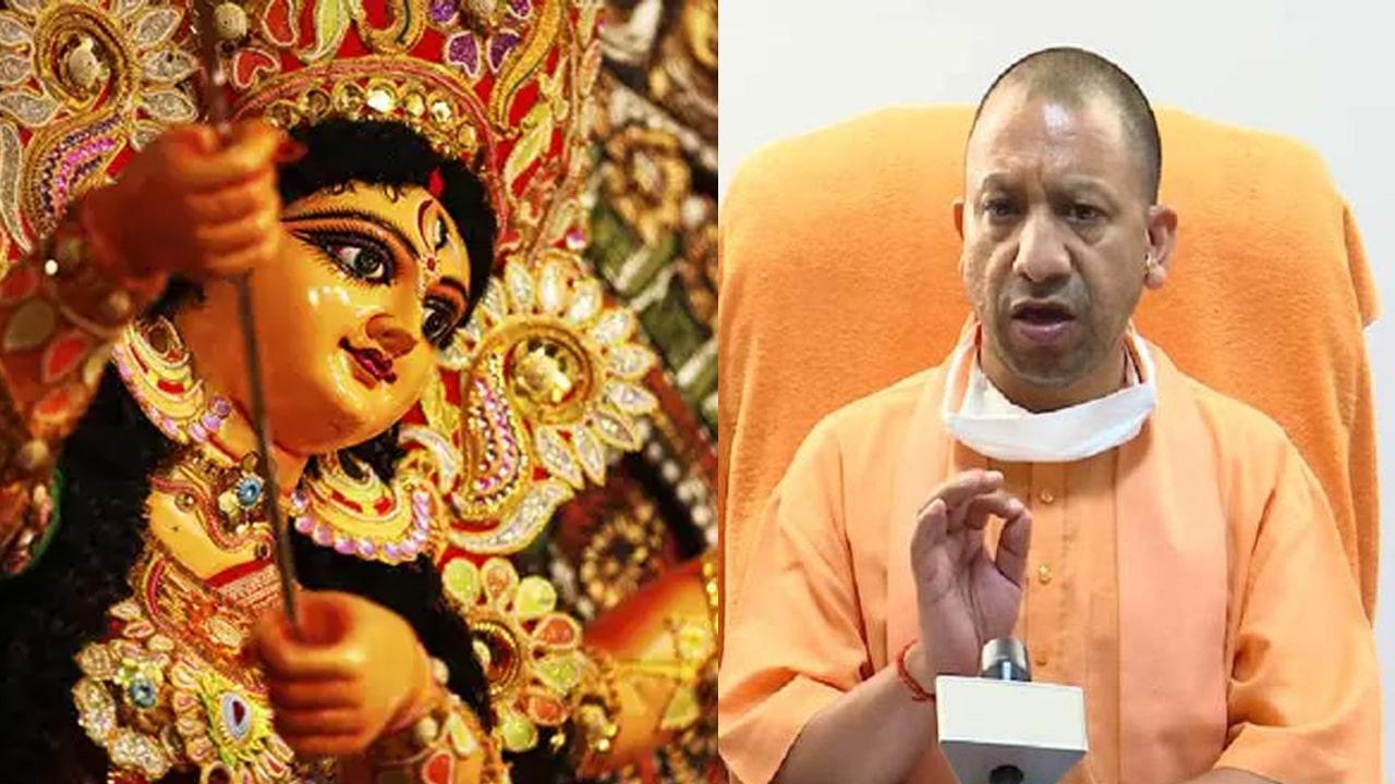 C M Yogi Adityanath Allows Durga Puja