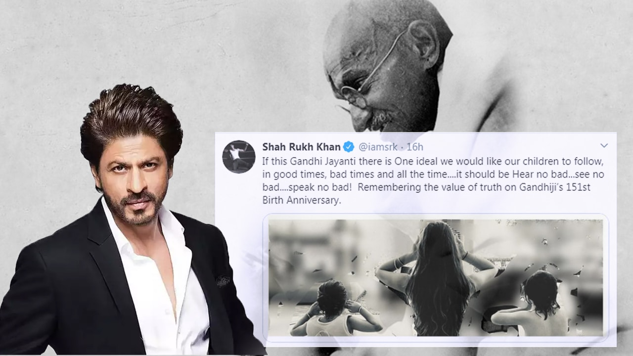 Shah Rukh Khan Remembers The Value Of Truth On The Birth Anniversary Of Mahatma Gandhi