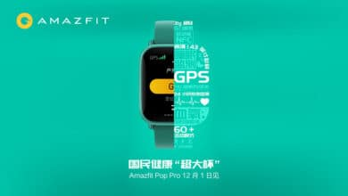 Amazfit Pop Pro Smartwatch Going To Launch In China On December 1 2020
