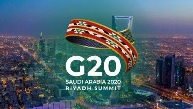 G20 Riyadh Summit 2020 Begins From November 21