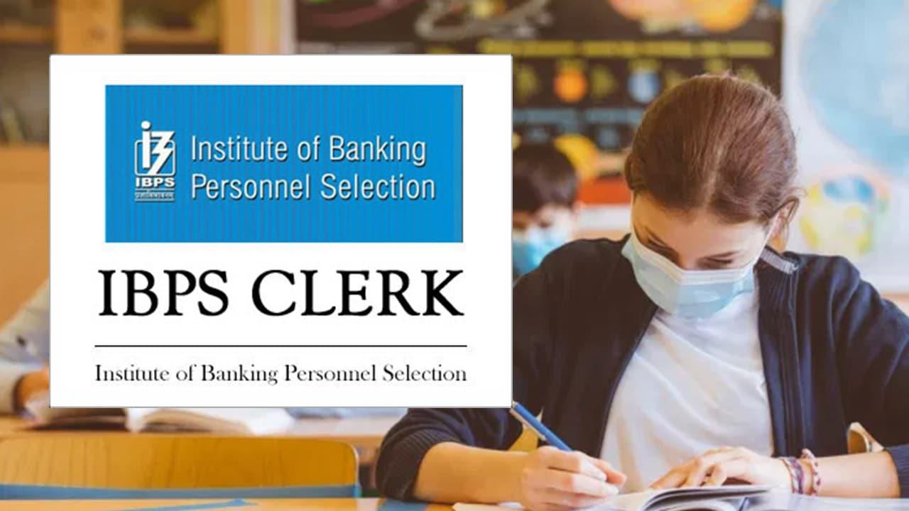I B P S Clerk Prelims Exam 2020 Admit Card
