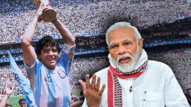 P M Modi Pays Tribute On Diego Maradona Death
