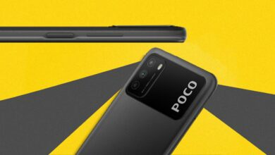 Poco M3 With Triple Rear Cameras