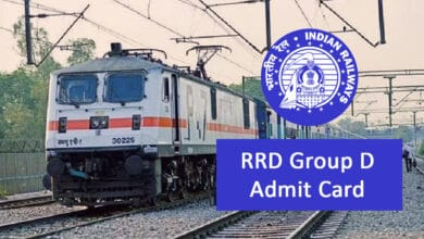 R R B Group D Admit Card 2020 To Be Released Soon