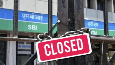 Know The Bank Holidays In December 2020 In India